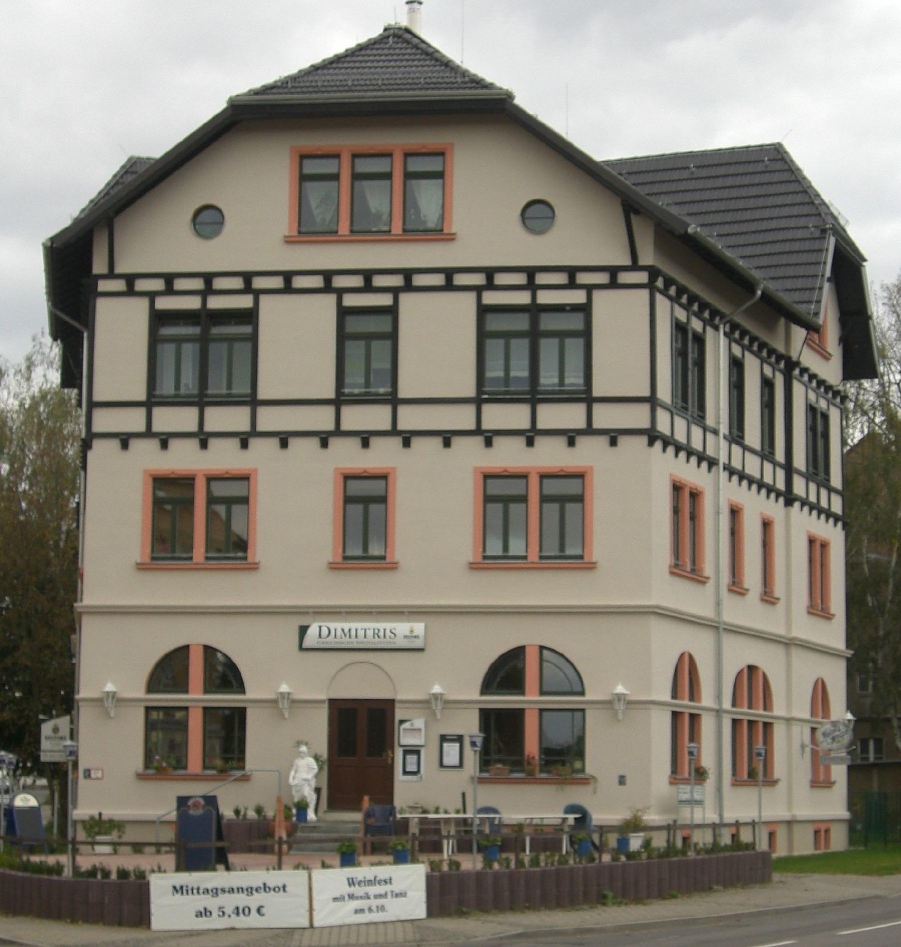 Apartment mit Schlafzimmer Ferienwohnung in Leipzig